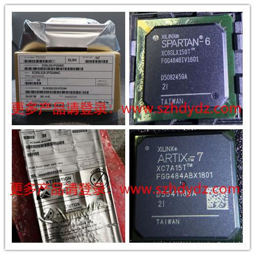 微控制器 STM32F105RCT6原装现货销售