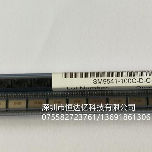 SM9541-100C-D-C-3-S